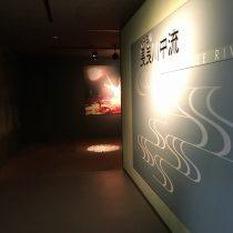 アクア・トトぎふ館内写真ギャラリー