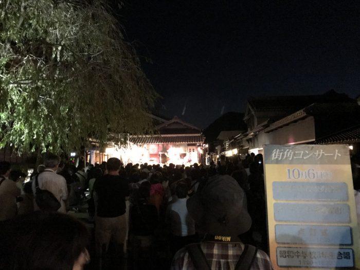 街角コンサート|美濃和紙あかりアート展