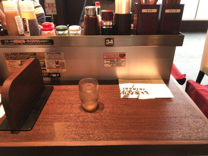 カウンター席|いきなり!ステーキ 岐阜東新町店
