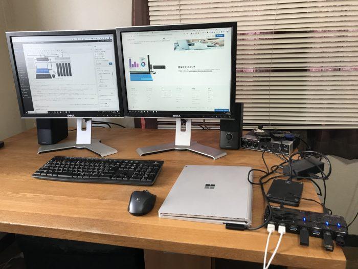 Surface BookをデスクトップPCとして使う場合に繋ぐ外部機器