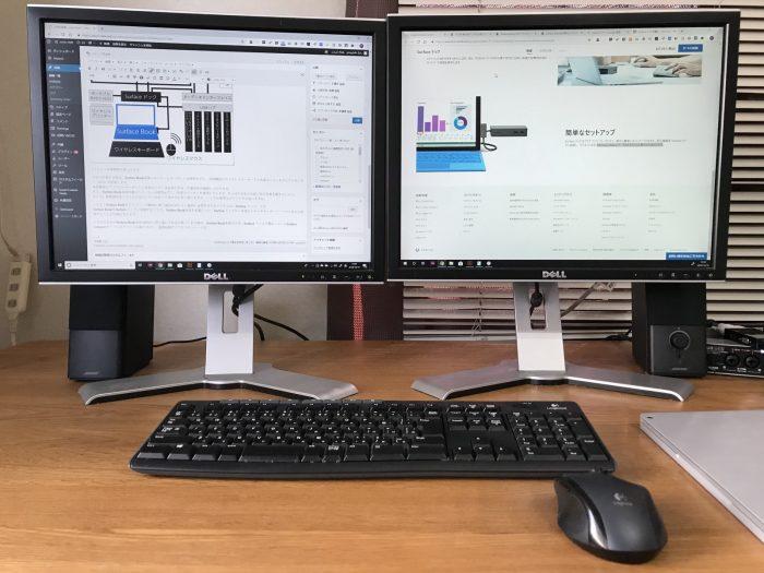 ビデオアダプタ変換ケーブルを使ってデュアルディスプレイ