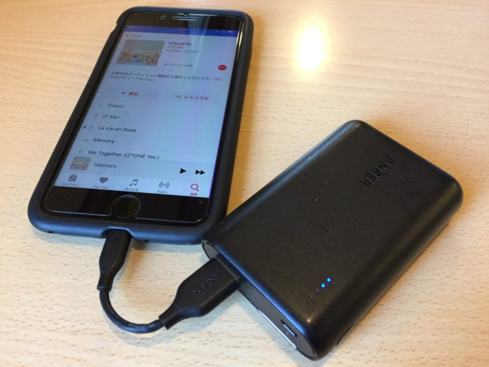 Anker PowerCore Speed 10000 QC(スマホのモバイルバッテリー)