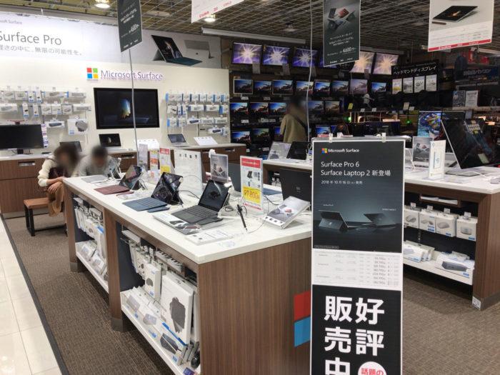 Surfaceコーナー(in ビックカメラ名古屋JRゲートタワー店)