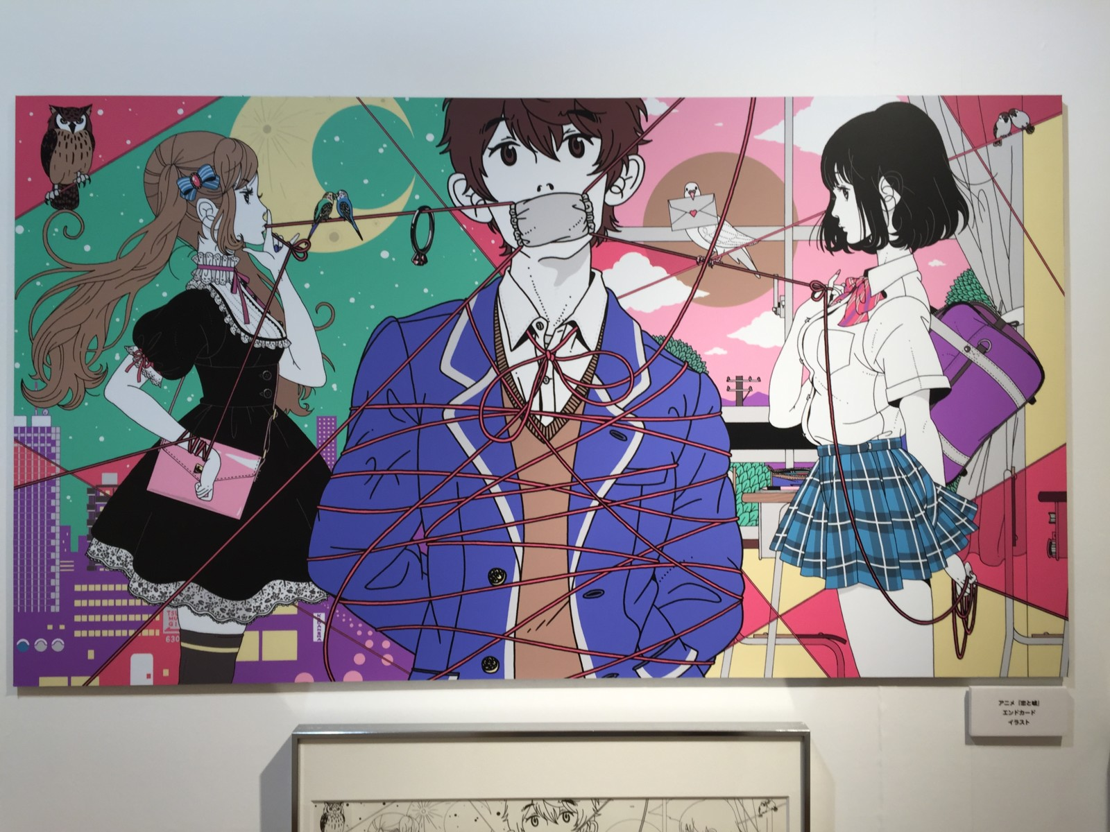 中村佑介展 All Alound Yusuke Nakamura に行ってきた In 名古屋パルコ Yossy Style