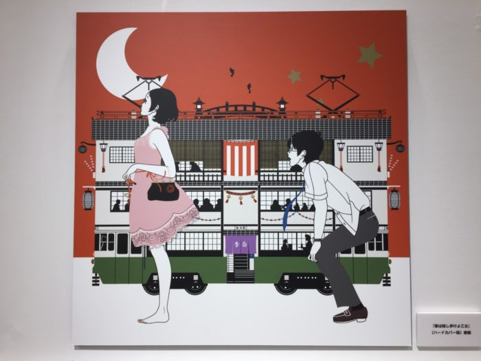 中村佑介展(in 名古屋パルコ)